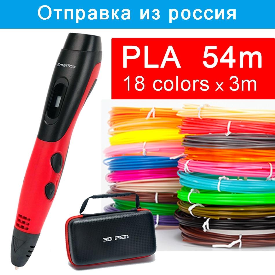 SMAFFOX ثلاثية الأبعاد القلم مع 18 ألوان 54 متر PLA خيوط الطباعة القلم دعم ABS و PLA الاطفال لوحة يدوية القلم مع شاشة الكريستال السائل