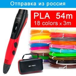 Smaffox caneta 3d, com 18 cores 54 metros pla filamento impressão caneta suporte abs e pla crianças diy desenho, caneta com tela lcd