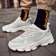 Summer Men Sneakers Casual Man Shoes Air Mesh Breathable Shoes Male Trainers Krasovki Lace-Up Light Walking Shoes Schuhe Herren 2018 new brand summer men casual shoes beathable mesh male casual shoes lace up shoes man super light shoes 5