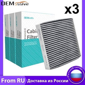 3PC Car Activated Carbon Cabin Air Filter 87139-YZZ08 72880-AJ0009P For Toyota Yaris Prius Corolla Subaru Outback Justy Trezia