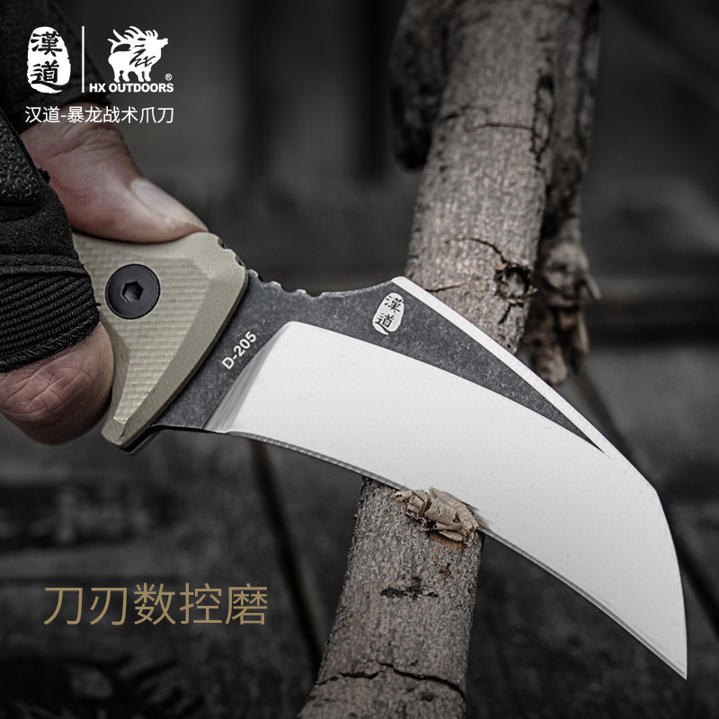 Tools : HX OUTDOORS Karambit Hunting Knife Counter Strike Survival Tactical Claw Knife Pocket Self Defense Offensive Camping Dropship