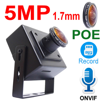 JIENUO 5MP POE Panoramic Mini Camera Ip Audio Cam Cctv Security Surveillance High Definition 1.7mm Lens Cam Onvif HD Home Camera