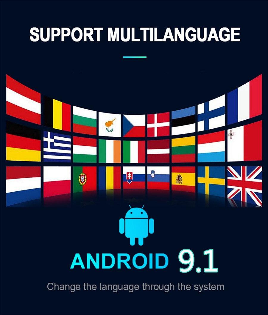 9 Android 9.1 Auto radio GPS Navigation RAM 1GB ROM 16GB Auto Stereo für VW Skoda Octavia golf 5 6 touran passat B6 jetta polo - 5
