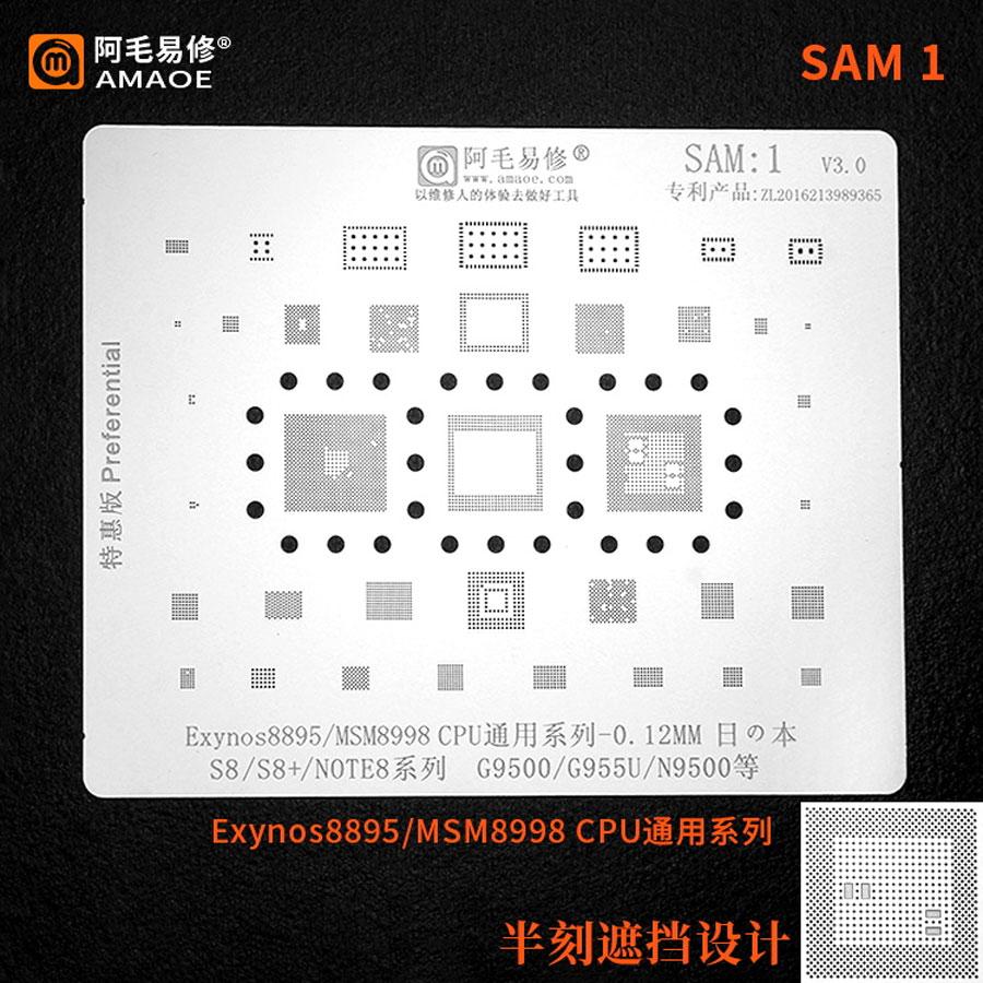 Amaoe BGA Reballing Stencil For SAMSUNG Exynos 8895 MSM8998 S8 S8+ NOTE8 G9500 G955U N9500 CPU Chip BGA Stencil IC Solder Tin 1