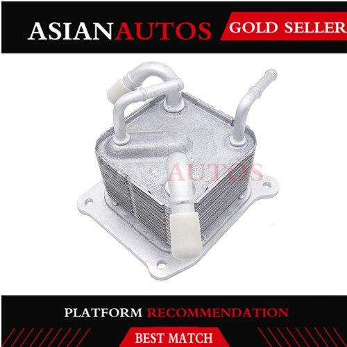 Масляный радиатор передачи 21606-3JX2C 216063JX2C Подходит для Nissan Versa 2012-2017 для Nissan Versa 2014-2017 Note масляный радиатор