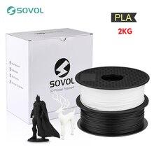 2 키로그램/몫 Sovol 3D 프린터 필라멘트 1.75mm PLA 필라멘트 3D 인쇄 펜 재질 치수 정확도 +/  0.02mm Impresora 3D