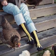 Jiayan pés de galinha meias femininas 2020 inverno outono 3d meias base dos desenhos animados moda sobre o joelho meias engraçadas