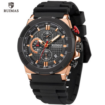 RUIMAS Silicone Strap Sport Watches 583