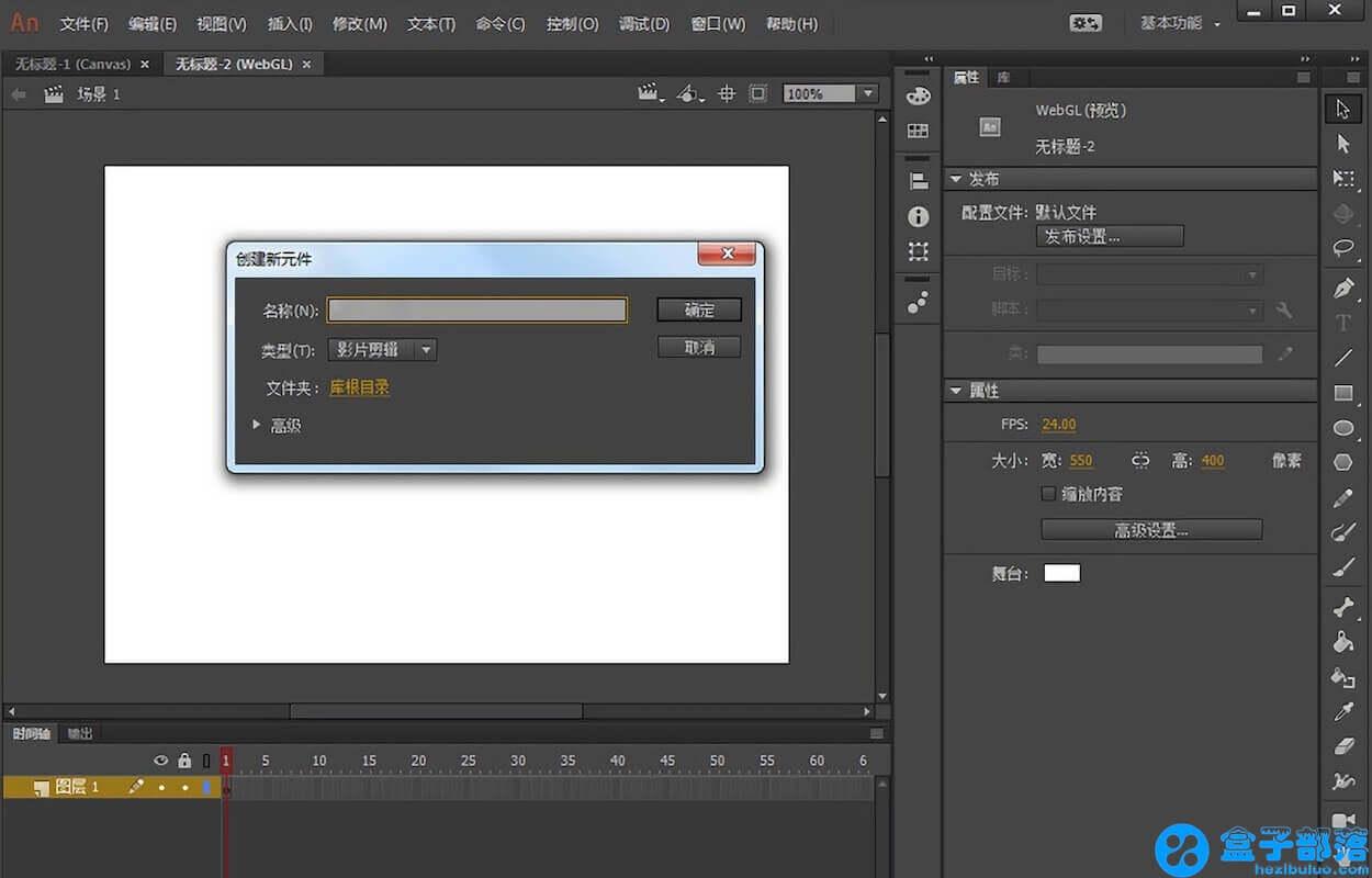 Adobe Animate for Mac 2019 v19.2.1 中文完整直装版