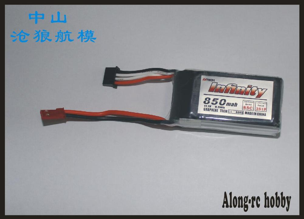 RC MODEL RC airplane BOAT spare part hobby plane model li-po battery Infinity <font><b>3s</b></font> <font><b>850mah</b></font> 85c 3 cells 11.1V jst or xt30 plug image