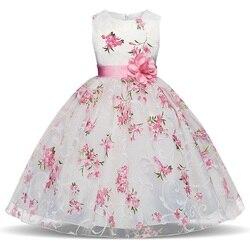 Verão tutu vestido para meninas vestidos crianças roupas de casamento eventos flor menina vestido de festa de aniversário trajes crianças roupas 8 t