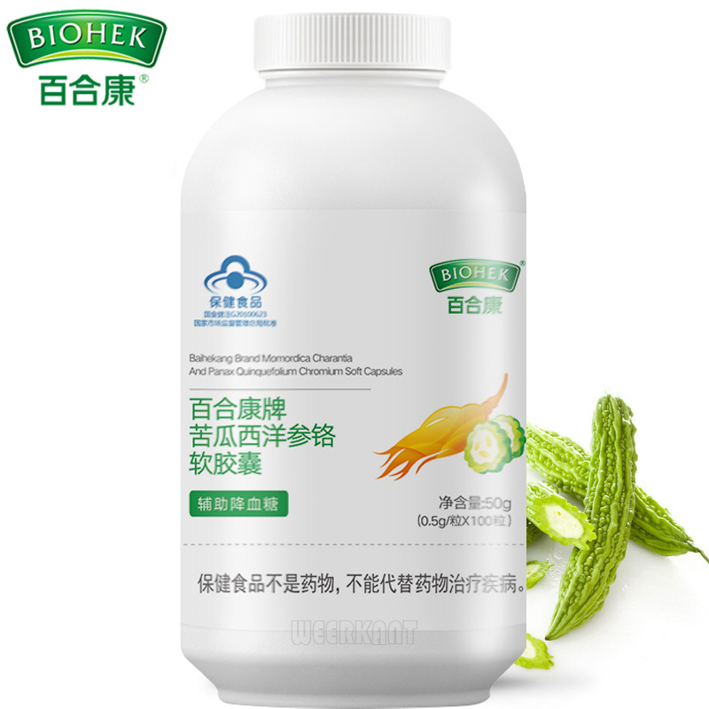 Bitter Melon Ginseng Supports Healthy Blood Sugar Levels Supports Healthy Aging Healthy Liver
