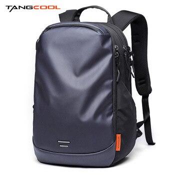 Men Male Waterproof Oxford Backpacks Fashion Outdoors Cool Student Joker Backpack Travel Large Capacity Laptop Organizer Bags
