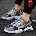 Оригинальные Ретро баскетбольные кроссовки для мужчин Air Shock уличные кроссовки легкие кроссовки для подростков высокие сапоги корзина