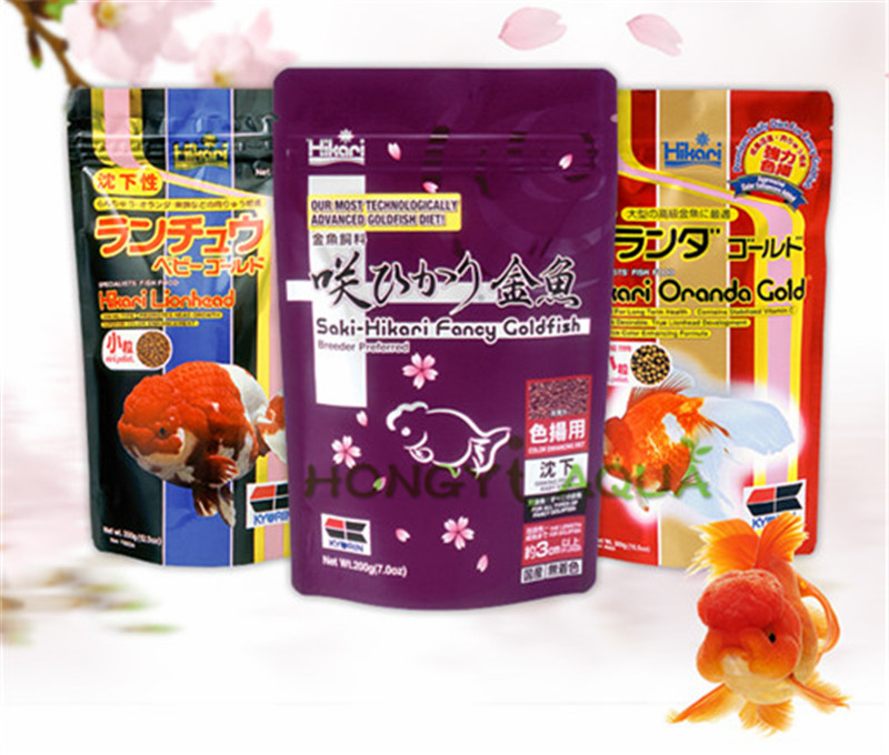 Japan Hikari Fish Food Add Color Increase Body Increase Head Germ Assisted Digestion Goldfish Food Fish Feed Good Effect