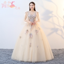 Vestidos de 15 Anos Ball Gown Quinceanera Dresses Bead Bodice Champagne Sweet 16 Dresses Cheap Quinceanera Gowns Debutante Gown