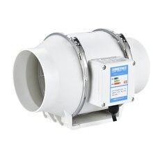 4 polegada 220v ventiladores de escape casa silencioso inline tubo duto ventilador do banheiro extrator ventilação cozinha banheiro parede ar limpo ventilador