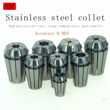GUS Stainless steel high-precision ER elastic collet ER11 ER16 ER20 anti-rust Accuracy 0.003