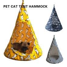 Складной гамак для кошек съемная дышащая моющаяся коническая