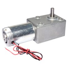цена на 58GZ868 DC Electric Bicycle Worm Gear Motor DC Gear Motor 12V 24V 3-95RPM with Biaxial for BBQ Replacement Robot Parts 1&2 Axis