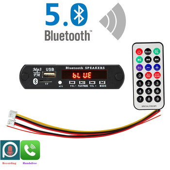 ARuiMei Handsfree 5v-12v Bluetooth5.0 MP3 Decoding Board Module Wireless Car USB MP3 Player TF Card Slot / USB / FM image