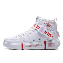 New arrive Women jordan Sport Outdoor Fashion Basketball Shoes Retro Sneakers Off White Training Ball Yellow Sneaker
