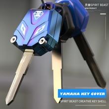 Дух зверя мотоциклетные ключ чехол в виде ракушки для YAMAHA YZF XJR1300 FJR1300 MT09 MT07 XJ6 TMax FZ8 R3 R1 R6 FZ1 FZ4 FZ6 XT660