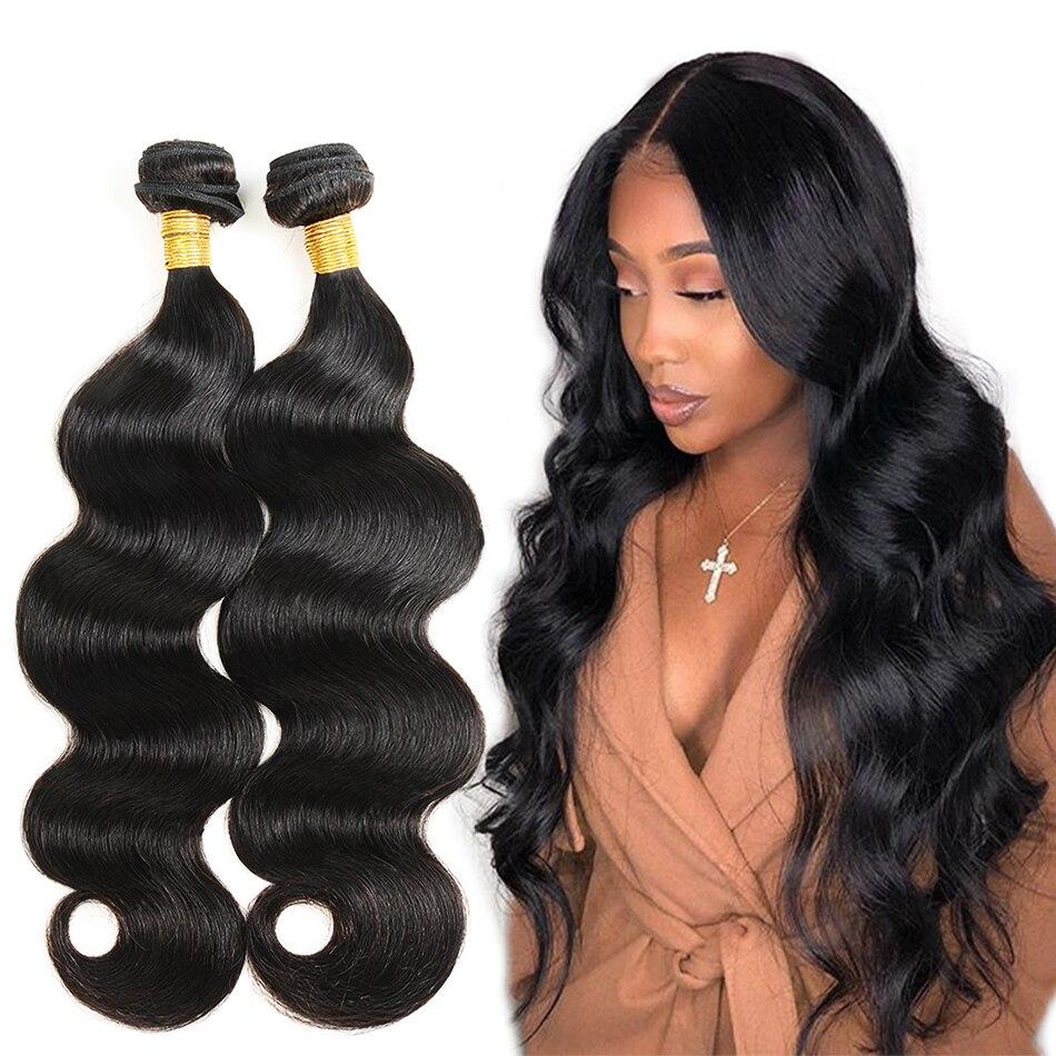 Бразильские волнистые пряди волос 8 28 дюймов Натуральные кудрявые пучки волос натуральные черные волосы для наращивания 3/4 пряди alimice Remy