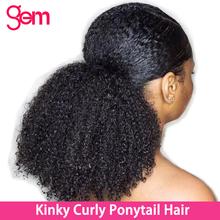 Afro perwersyjne kręcone kucyk ludzki włos sznurkiem włosy brazylijskie Remy rozszerzenia koński ogon dla kobiet klejnot włosy włosy Clip In tanie i dobre opinie GEM BEAUTY SUPPLY CN (pochodzenie) Włosy remy 120 g sztuka