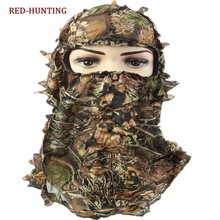 New arrivals Outdoor Hunting Bionic Headwear Tactical Army Leaf Blind Mask Cap Camping Camo Headwear Sniper Hidden Gear Unisex(China)