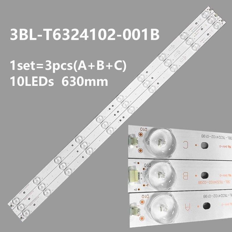 Светодиодный Подсветка полоса для надежного удержания светодиодный 32KUH1 LBK320WD-D7A1 4708-K320WD-A4211V01 4708-K320WD-A4211V11 3BL-T6324102-001B/002B 32CE561