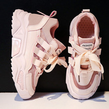 Women Casual Shoes Breathable Trend Air