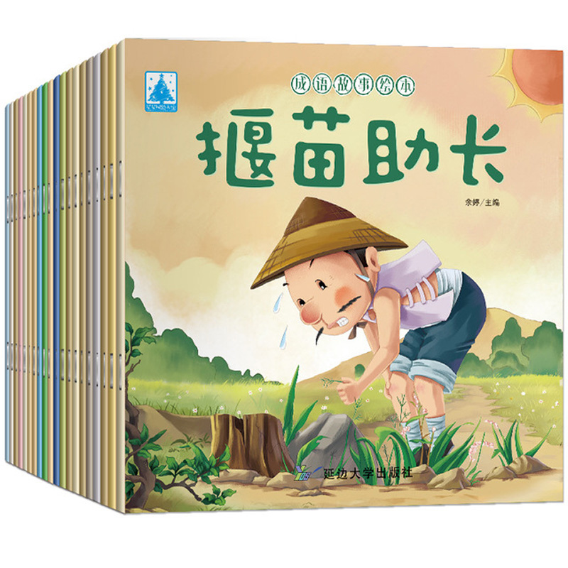 20 livros conjunto chines quarto historias livro criancas mundo classico contos de fadas bebe historia curta