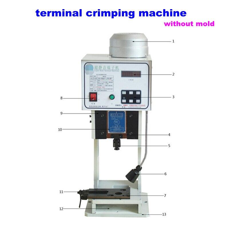 terminal machine 1