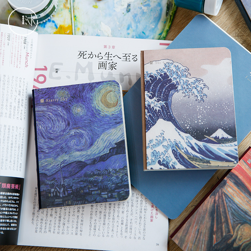 Master Painting Series Creative Van Gogh Monet Art Literary Hand Notebook Van Gogh Monthly Planner Agenda Organizer Cute Travel