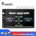Podofo 2Din Android Car Radio Multimedia Player RAM 2G + ROM 32G GPS Navigation BT FM WiFi No dvd 2 DIN Radio For VW Nissan Kia