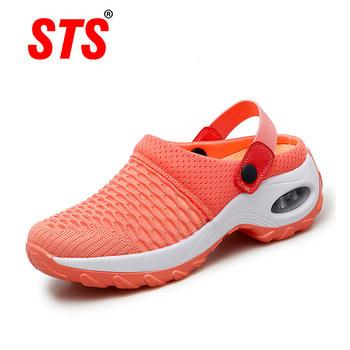 2020 nowych kobiet buty na co dzień zwiększyć poduszki sandały antypoślizgowe platformy sandały dla kobiet oddychające siatki Outdoor Walking pantofle tanie i dobre opinie STRONGSHEN Siateczka (przepuszczająca powietrze) CN (pochodzenie) podstawowe Klinowe Mesh Pokryte RUBBER Med (3 cm-5 cm)
