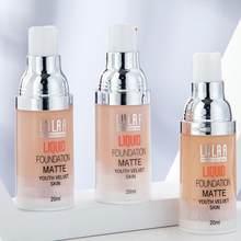 1x Профессиональный крем для лица, матовая основа, полное покрытие, основа для макияжа, осветляет тон кожи, консилер, основа TSLM1