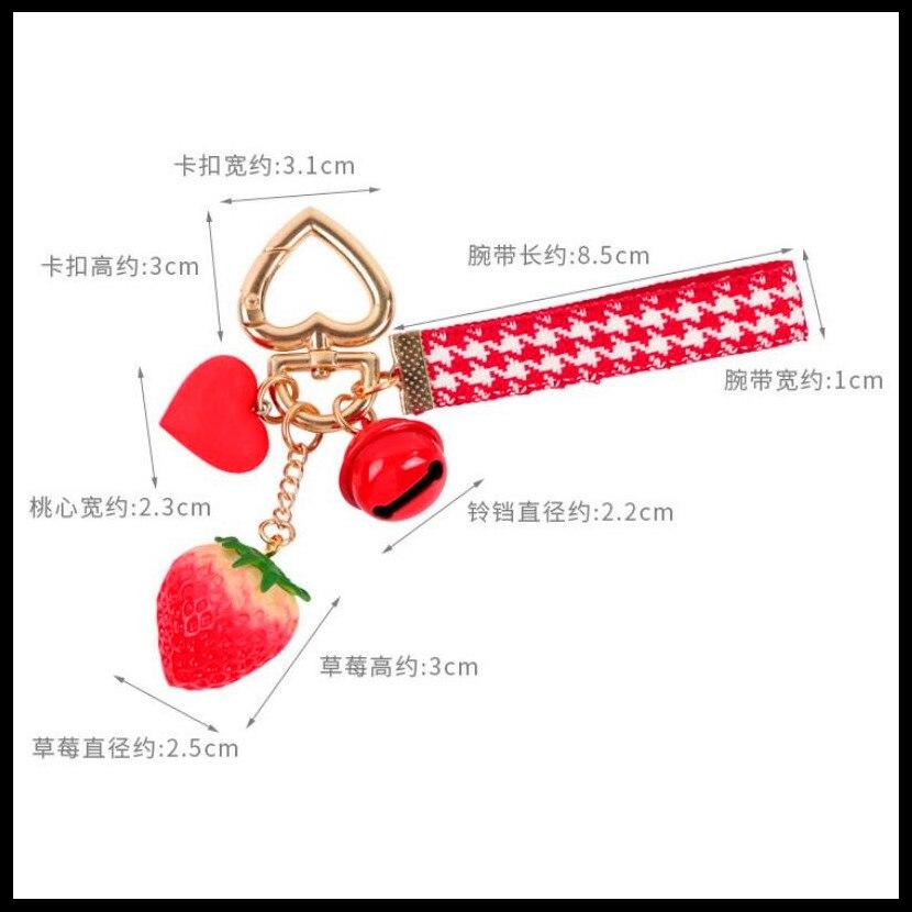 A1755 草莓铃铛 7