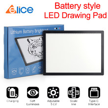 Elice 2020 new battery style support charging function ABS frame LED Drawing Tablet Digital Graphics Pad Tracing Drawing Board