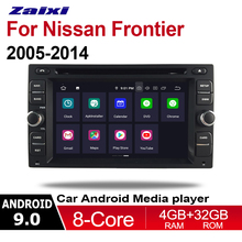 цена на For Nissan Frontier 2005~2014 Car Android GPS navigation Multimedia system Display Screen 2 DIN DVD Radio