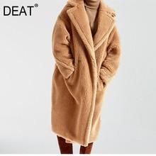 jacket feminino Deat casaco