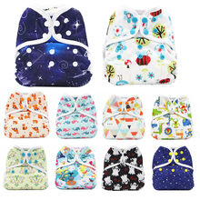 Waterproof Breathable PUL Reusable Diaper Covers for Baby Wrap washable diapers Couches Lavables Fit 3-15kg Baby Nappy Changing(China)