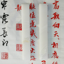 Paperweight Portable Stone Paperweights Chinese Calligraphy Paper Press Tools 2pcs Stone Painting Paper Weight Pisa Papeles