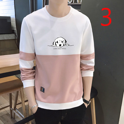Autumn Letter Print Long Sleeve T-Shirt Men's Youth Loose Round Neck Bottoming Shirt