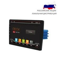 9 ''4 K PX6 автомобильный стерео Android 9,0 HDMI gps Wifi 3g 4G HDMI DAB RDS 2 видео Автомобильный видеорегистратор RU сток
