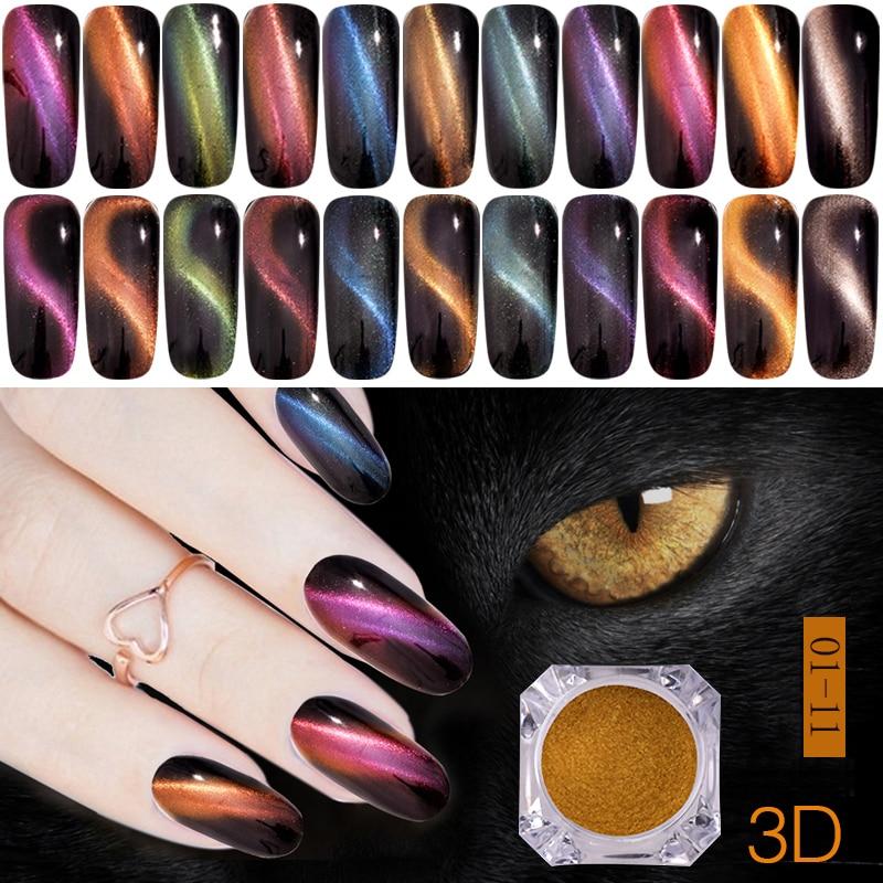 11 Colors 3D Nail Art Cat Eye Powder Waterproof Acrylic Sparkling Magic Mirror Powder UV Gel Natural Lasting Nail Decor Glitter