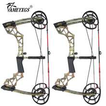 цена на 1pc 40-60lbs Archery Compound Bow IBO 310/370FPS Steel Ball Dual Purpose Bow For Outdoor Sports Bow And Arrow Hunting Shooting