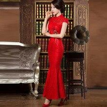 Женское свадебное платье чонсам, тонкая юбка с короткими рукавами, 2019