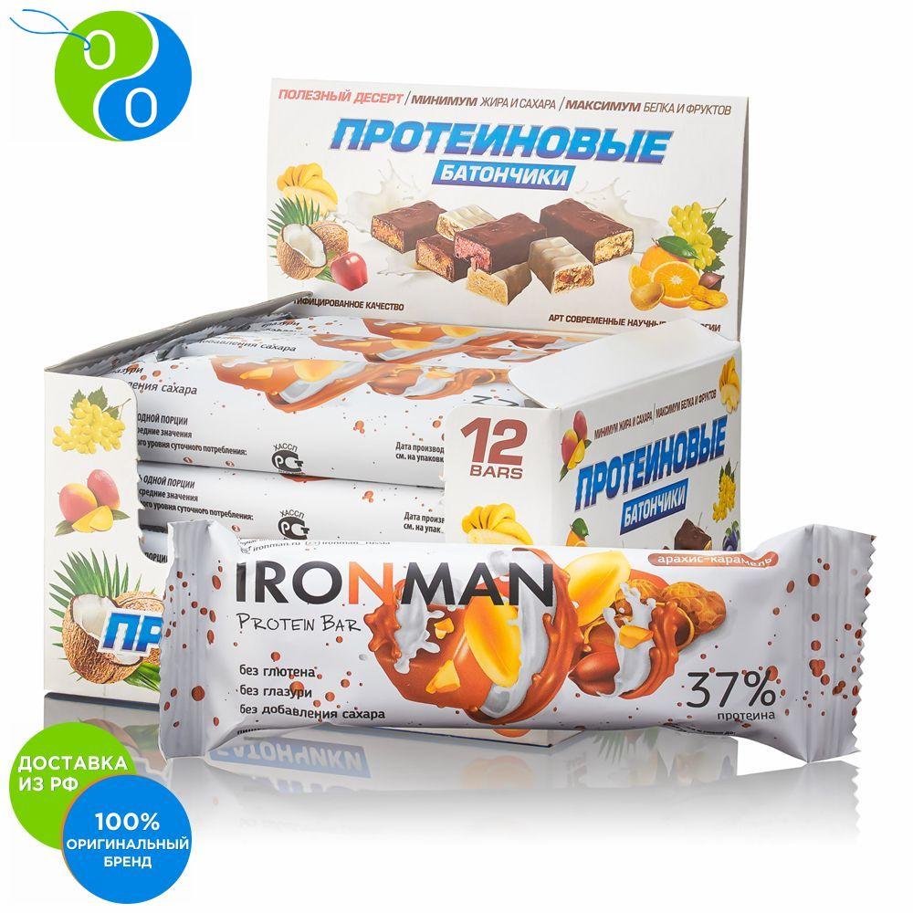 "Россия ""IRONMAN"" Батончик (шоу бокс 12 шт.) ""Protein Bar"", 50 г (Арахис карамель / без глазури)|Шоколадные и шоколадные батончики|   | АлиЭкспресс"